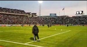 گزارش اختصاصی از ورزشگاه پر شور یادگار امام