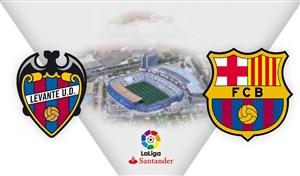خلاصه بازی لوانته 3 - بارسلونا 1