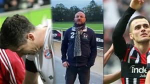 گزارش اختصاصی ورزش سه از دیدار فرانکفورت - بایرنمونیخ