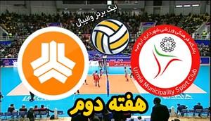 خلاصه والیبال شهرداری ارومیه - سایپا
