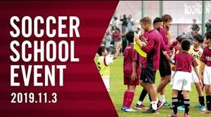 تمرینات مدرسه فوتبال ویسل کوبه باحضور بازیکنان اصلی
