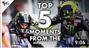 5 لحظه برتر موتو جی پی مالزی 2019
