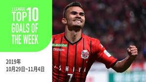 10 گل برتر هفته 30 لیگ ژاپن