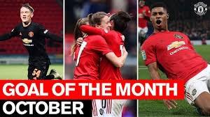 برترین گلهای بازیکنان منچستریونایتد در ماه اکتبر 2019