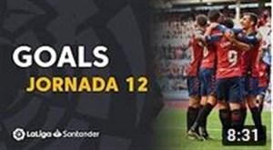 مرور بازیهای هفته 12 لالیگای اسپانیا