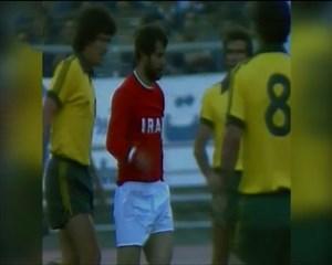 بازی خاطره انگیز ایران - استرالیا در سال 1977