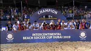 مراسم اهدای جام قهرمانی فوتبال ساحلی بین قارهای 2019
