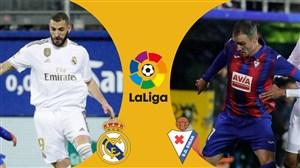 خلاصه بازی ایبار 0 - 4 رئال مادرید