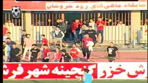 هجوم هواداران به زمین و توقف بازی سپیدرود - گل ریحان