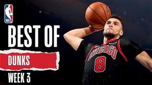 برترین اسلم دانک های بسکتبال NBA در هفته سوم