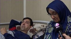 زندگی تلخ و سخت این روزهای محمد پارسا بازیکن حادثه دیده