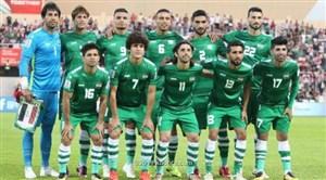 ترکیب جالب عراق مقابل ایران