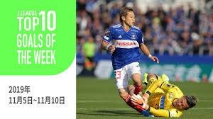10 گل برتر هفته 31 لیگ برتر ژاپن فصل 2019