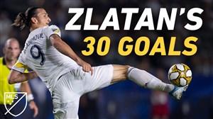 مرور 30 گل زلاتان ابراهیموویچ در فصل 2019 لیگ آمریکا