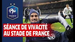 آخرین تمرین بازیکنان فرانسه پیش از تقابل با مولداوی