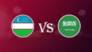 خلاصه بازی ازبکستان 2 - عربستان 3