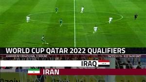 خلاصه بازی عراق 2 - 1 ایران(مقدماتی جام جهانی 2022)