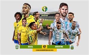 خلاصه بازی برزیل 0 - آرژانتین 1