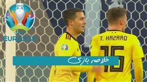 ویدئو خلاصه بازی روسیه 1 - بلژیک 4 (مقدماتی یورو)