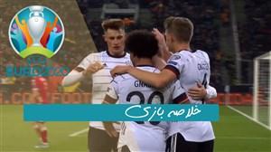ویدئو خلاصه بازی آلمان 4 - بلاروس 1