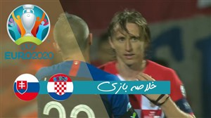 خلاصه بازی کرواسی 3 - اسلواکی 1