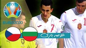 خلاصه بازی بلغارستان 1 - جمهوری چک 0