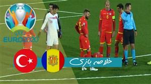 خلاصه بازی آندورا 0 - ترکیه 2 (مقدماتی یورو)