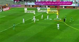 آنالیز عملکرد بازیکنان تیم ملی در برابر عراق