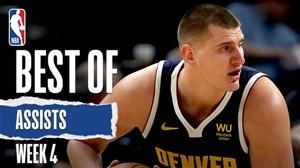 پاس گلهای برتر هفته چهارم بسکتبال NBA