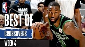 برترین کراس اوورهای هفته چهارم بسکتبال NBA