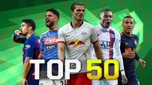 50 گل والی برتر سال 2019 فوتبال جهان