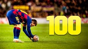 100 ضربه ایستگاهی برتر تاریخ فوتبال جهان