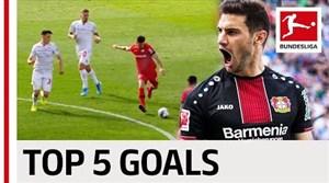 5 گل برتر لوکاس آلاریو در بوندسلیگا