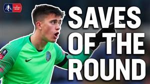 برترین سیوهای مرحله اول جام حذفی انگلیس