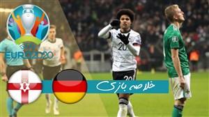 ویدئو خلاصه بازی آلمان 6 - ایرلند شمالی 1 (مقدماتی یورو)