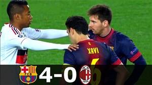 بازی خاطره انگیز بارسلونا - آث میلان 2013-2012