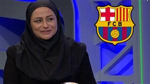 گفتگوی جذاب با استعداد یاب ایرانی فوتسال بانوان بارسلونا