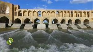 اصفهان; پرافتخارترین قطب فوتسال کشور
