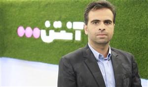 تیم ملی ایران و جام جهانی 2022