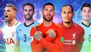 برترین مدافعان فوتبال جهان در فصل 19-2018