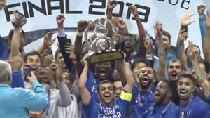جشن قهرمانی الهلال در لیگ قهرمانان آسیا 2019