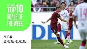 10 گل برتر هفته 32 جی لیگ ژاپن فصل 2019