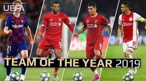 برترین بازیکنان تکنیکی اروپا در سال 2019