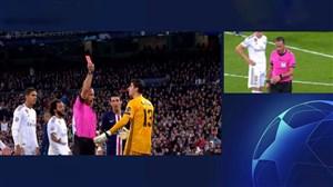 جنجال داوری در نیمه اول رئال مادرید - پاری سن ژرمن