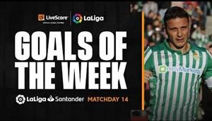 گلهای برتر هفته 14 لیگ اسپانیا