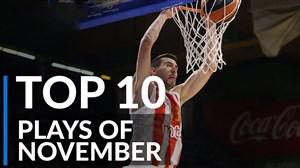 10 حرکت برتر ماه نوامبر در بسکتبال یورو لیگ