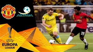 خلاصه بازی آستانه 2 - منچستر یونایتد 1