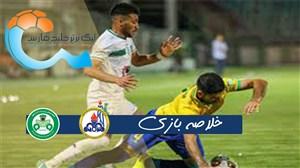 خلاصه بازی نفت مسجدسلیمان 0 - ذوب آهن 0
