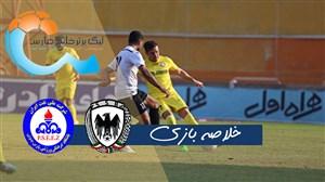 خلاصه بازی شاهین شهرداری بوشهر 1 - پارس جنوبی جم 1