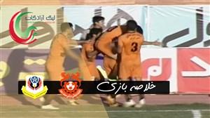 خلاصه بازی مس کرمان 2 -  نیروی زمینی 1